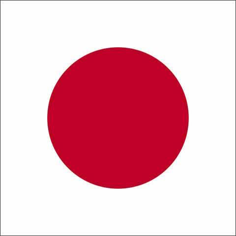 japonca